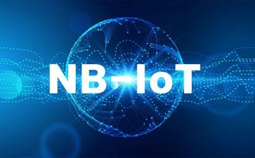 物联网进入2.0阶段:今年NB-IoT网络基本可全国覆盖